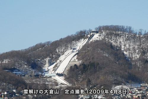 okurayama_090408