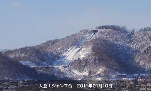 okurayama_110110