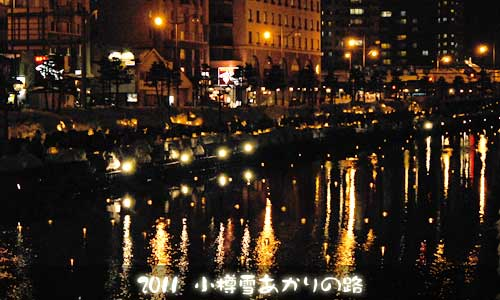 otaru_yukiakari11_6