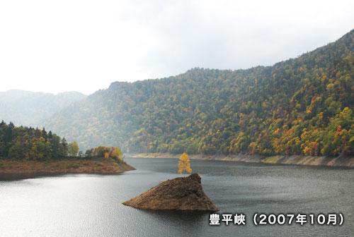 houheikyo_07a