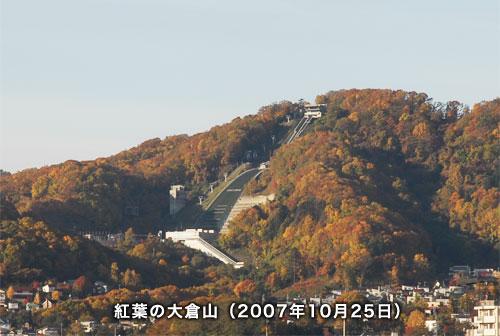 mt_okura071025