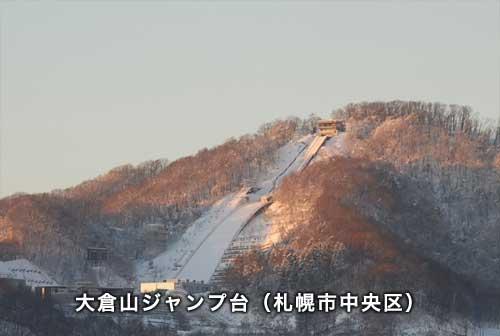okurayama_0612a