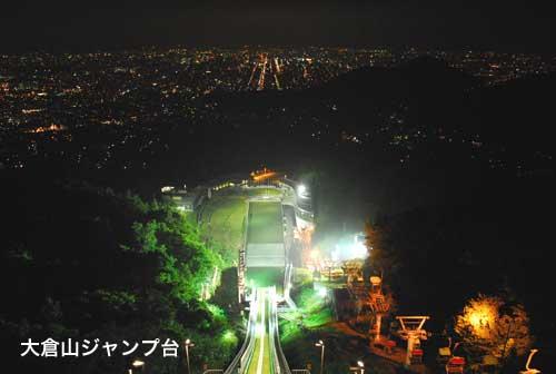 okurayama_06a