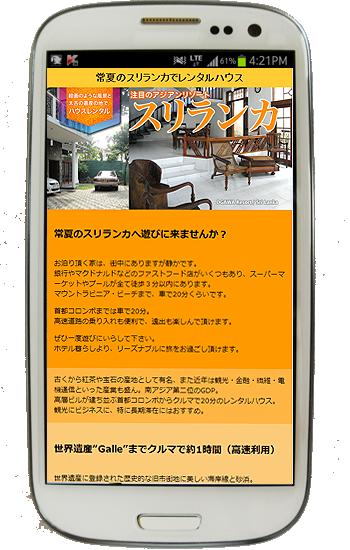 image_ogawaR