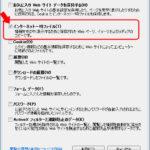 browserCash