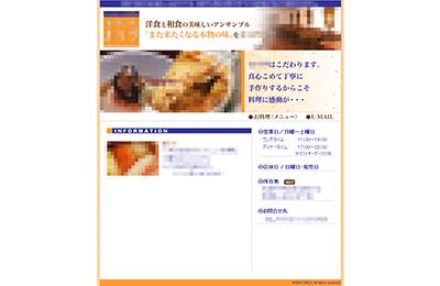 imagePortfolioToppanel_other2