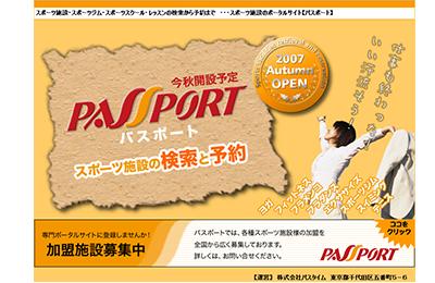 imagePortfolioToppanel_passportPre