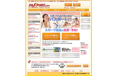 imagePortfolioToppanel_passport