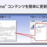 iframe_CMS