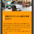 image_ogawaR2
