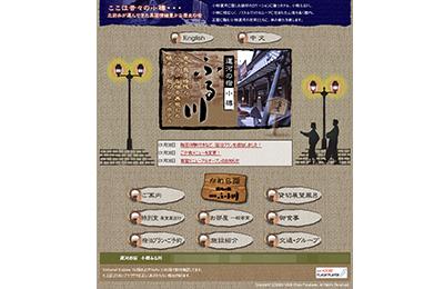 imagePortfolioToppanel_furukawa07