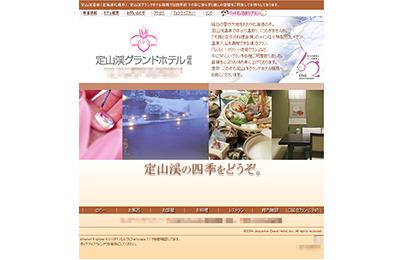 imagePortfolioToppanel_jyozankei