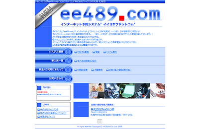 imagePortfolioToppanel_ee489