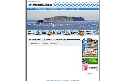 imagePortfolioToppanel_jfakkeshi
