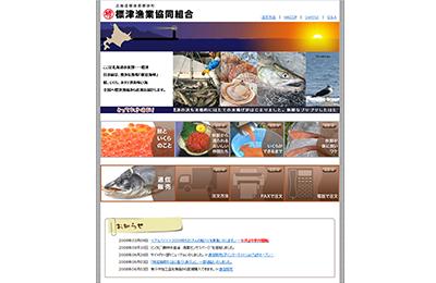 imagePortfolioToppanel_jfshibetsu