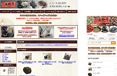 imagePortfolioToppanel_jikoutei1408