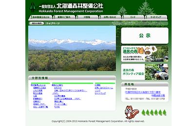 imagePortfolioToppanel_shinrinseibi